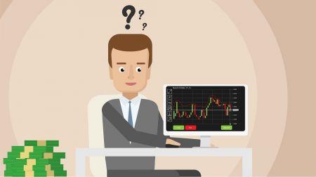デモ取引口座-ExpertOptionでデモ口座を開く方法は?