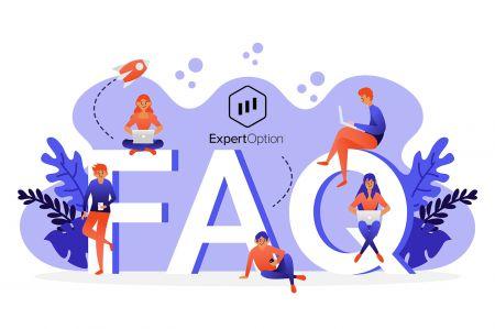 ExpertOptionのよくある質問(FAQ)