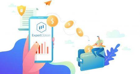 バイナリーオプションを取引し、ExpertOptionからお金を引き出す方法