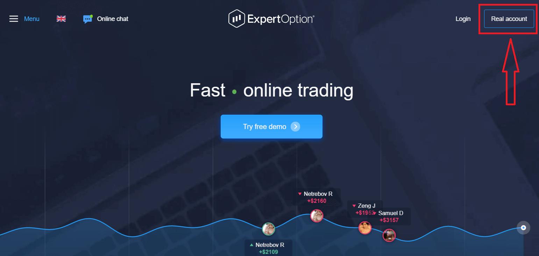 ExpertOptionでバイナリーオプションを登録して取引する方法