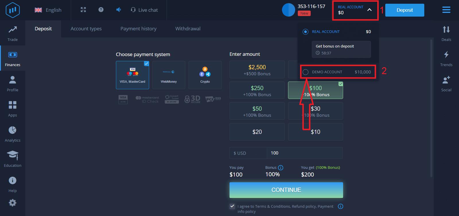 ExpertOptionでサインアップしてアカウントにログインする方法