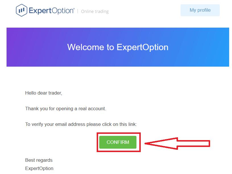 ExpertOptionでアカウントを確認する方法